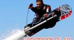 Initiation à l'Hoverboard à Saint-Laurent-du-Var près de Nice et Antibes