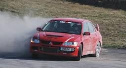 Stage de Pilotage Rallye en Mitsubishi - Circuit de Noeux-les-Mines