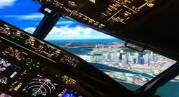 Simulateur de vol sur verin d'un Boeing 737 à Pontoise