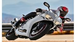 Stage de Pilotage sur Ducati 848 - Circuit Driving Center