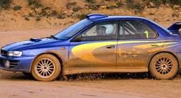 Stage de Pilotage Drift en Subaru Impreza - Circuit Henri Bellin