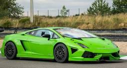 Baptême ou stage pilotage Lamborghini Supertrofeo - Circuit de Lohéac
