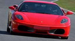 Pilotage d'une Ferrari F430 - Circuit d'Albi