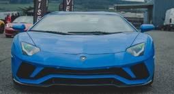 Stage de Pilotage en Lamborghini Aventador-S - Circuit de Mornay