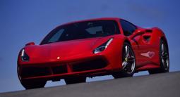 Stage de Pilotage en Ferrari 488 GTB - Circuit du Laquais