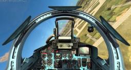 Simulateur de vol en Réalité Virtuelle à Paris