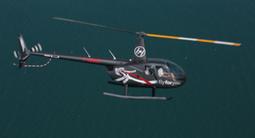 Baptême en Hélicoptère dans le Rhône - Vol en hélicoptère à Lyon Est