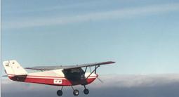 Initiation au pilotage d'ULM à Arras dans les Hauts de France