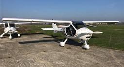 Initiation au pilotage d'ULM à Toulouse