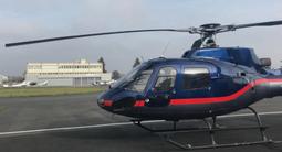 Vol en Hélicoptère au dessus du Château de Versailles