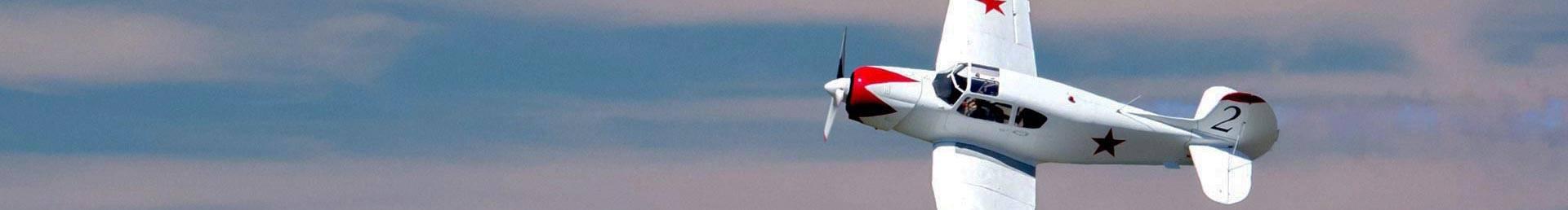 Stage pilotage avion